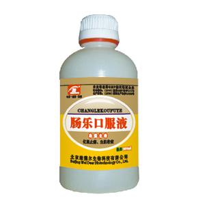 腸樂口服液