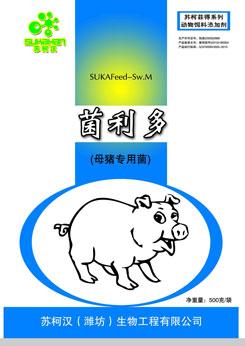 母豬專用益生菌-防便秘