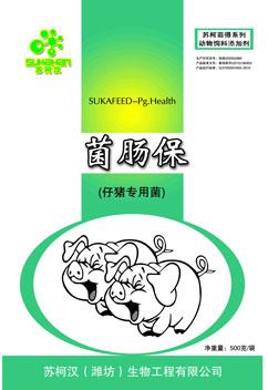 仔豬專用益生菌 防腹瀉