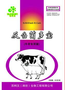 牛增肥 牛增肥專用生物制劑