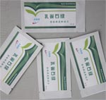 孔雀石綠快速檢測試紙卡
